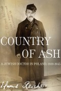 Country of Ash 1