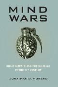 Mind Wars 1