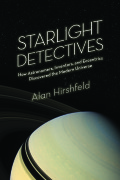 blp-starlight-detectives